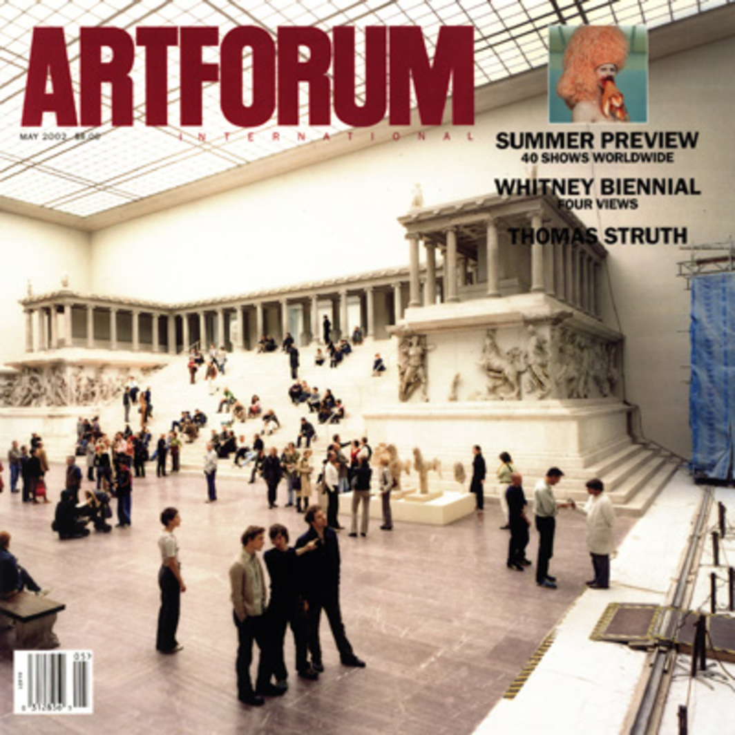 "Cover: Thomas Struth, Pergamon Museum I, Berlin (detail), 2001, color photograph, 77 5/8 x 97 3/4"". Inset: Matthew Barney, CREMASTER 3 (detail), 2002, production still from a color film in 35 mm, 182 minutes. From ""Matthew Barney: The CREMASTER Cycle."""
