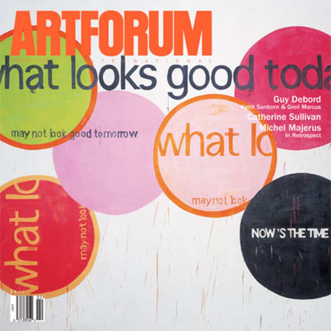 "Michel Majerus, what looks good today may not look good tomorrow (detail), 1999, acrylic on canvas, 10' x 11' 10 1/2""."
