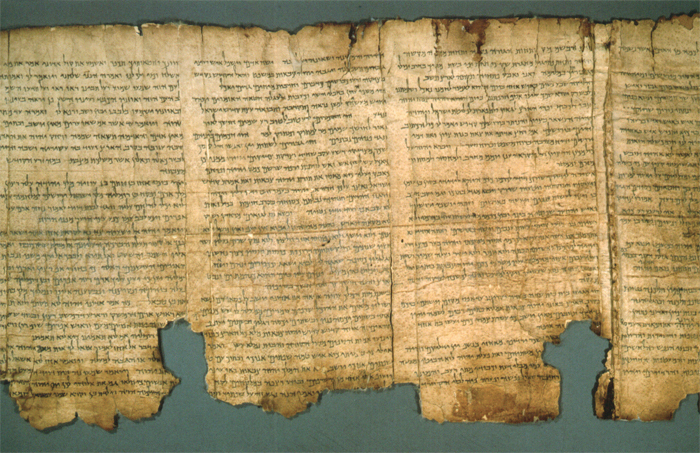 The Great Isaiah Scroll (detail), ca. 120 BCE, ink on leather parchment.