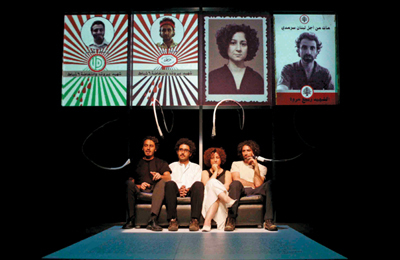 Rabih Mroué and Fadi Toufiq, How Nancy Wished that Everything Was an April Fool's Joke, 2007. Performance view, Masrah al Madina, Beirut. From left: Ziad Antar, Hatem Imam, Lina Saneh, and Rabih Mroué. Photo: Houssam Mchaiemch.
