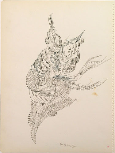 "Unica Zürn, Untitled, 1962, ink on paper, 12 3/8 x 9 1/4""."