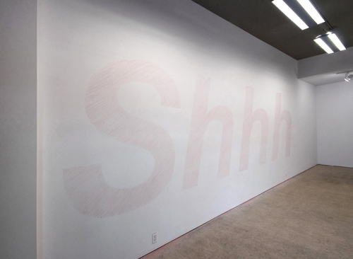 Adam David Brown, Silence, 2009, Pink Pearl eraser, dimensions variable.