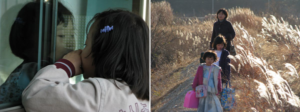 Song Hee Kim, Treeless Mountain, 2008, color film in Super 16, 89 minutes. Production stills. Left: Jin (Hee Yeon Kim). Right: From front to back: Bin (Song Hee Kim), Jin (Hee Yeon Kim), and Big Aunt (Mi Hyang Kim). Photos: Bradley Rust Gray/Oscilloscope Laboratories.