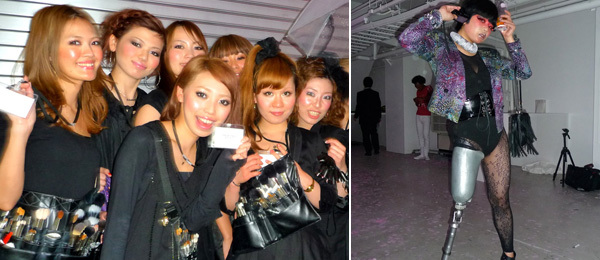 Left: Women from the M·A·C Cosmetics team. Right: An audience member at the GAGAKOH! show.