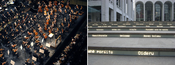 Left: The stage at Alice Tully Hall on Monday. (Photo: Stephanie Berger) Right: Lincoln Center stairs. (Photo: Andy Battaglia)