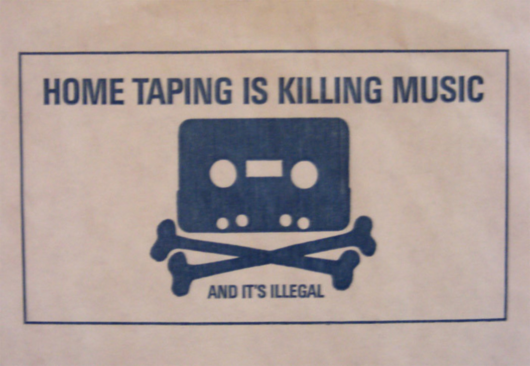 Logo from the British Phonographic Institute's antipiracy campaign, ca. 1980.