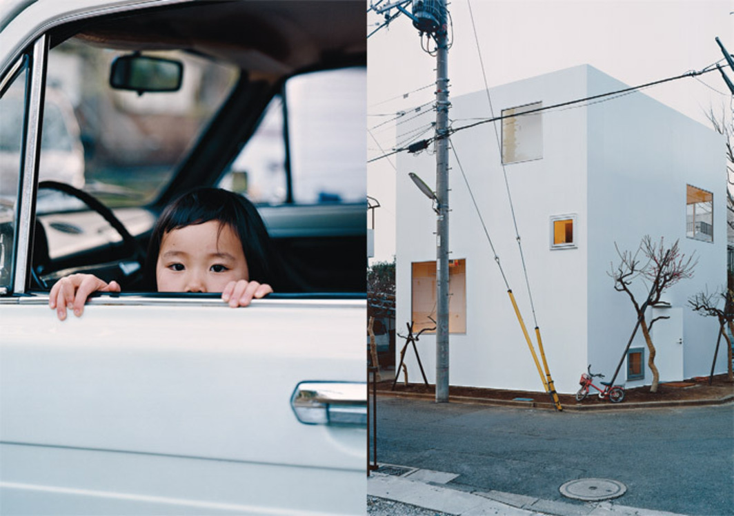 *Spread from Takashi Homma, _Tokyo and My Daughter_ (Nieves, 2006).*