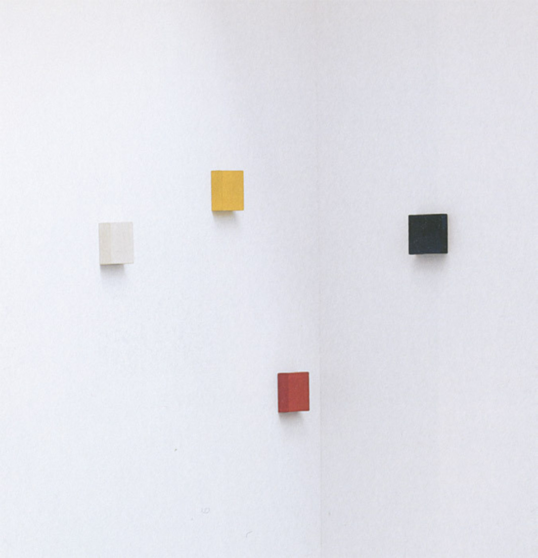 "Blinky Palermo, Untitled, 1970, synthetic paint on canvas on wood and fiberboard, four parts, each 5 7/8 x 5 7/8 x 2"". Photo: Jens Ziehe."