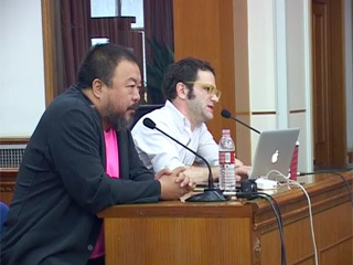 Ai Weiwei speaking at Designing China conference, August 19, 2009