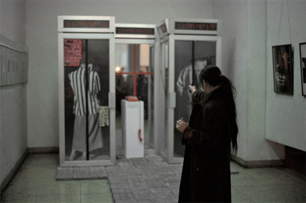 "Xiao Lu, Dialogue, 1989, color photograph, 31 7/8 x 47 1/8""."