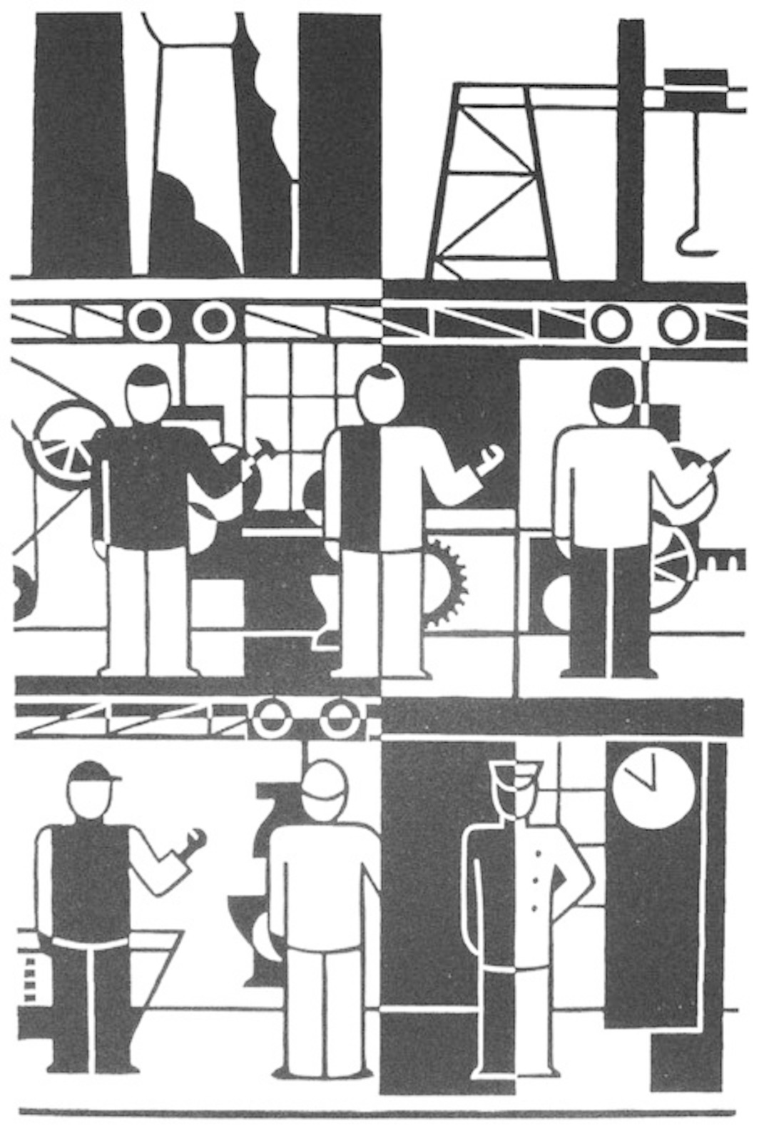 "Gerd Arntz, Fabrik (Factory), 1927, woodcut on card, 17 x 12 7/8"". From the series ""12 Häuser der Zeit"" (12 Houses of the Time), 1927."