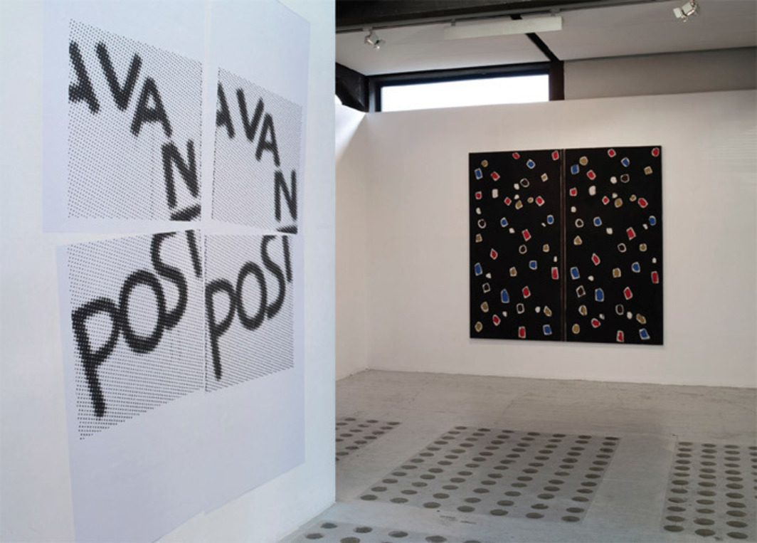 "View of ""Bernard Piffaretti,"" 2010. From left: Poncif, 2008–10; Sans Titre, 2009."
