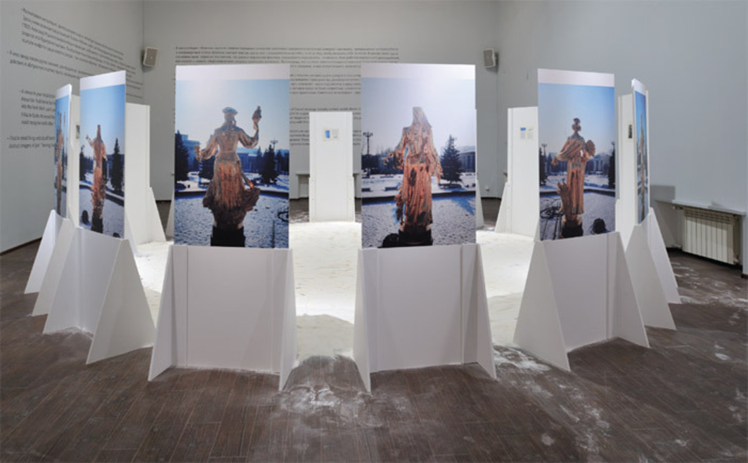 "Andrei Monastyrsky, Fountain, 1996, photographs mounted on sixteen boards, wheat flour, 7' 2"" x 19' 8"" x 19' 8""."