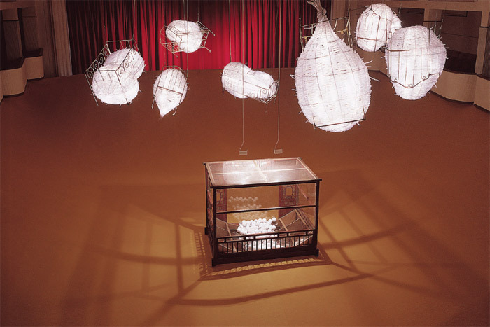 Chen Zhen, Field of Synergy, 2000, 