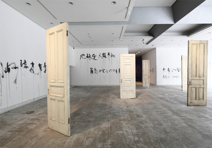 "View of ""Yoko Ono,"" 2011. Center: The Doors, 2011. Walls: Negai (Wish), 2011."