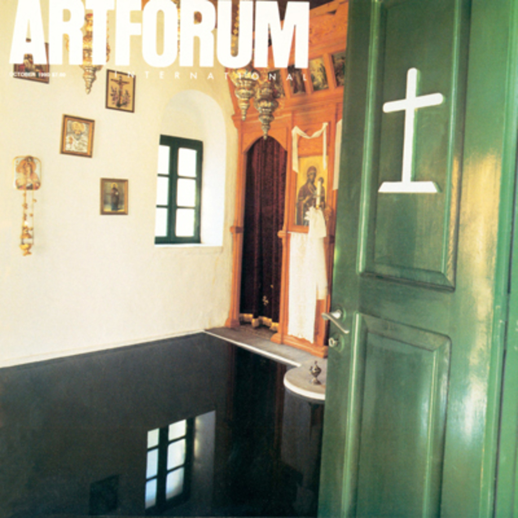 Per Barclay, Oil Room, 1990, installation view at the Church of the Holy Virgin Mary Smirtidiotissa, Spetsai, Greece.