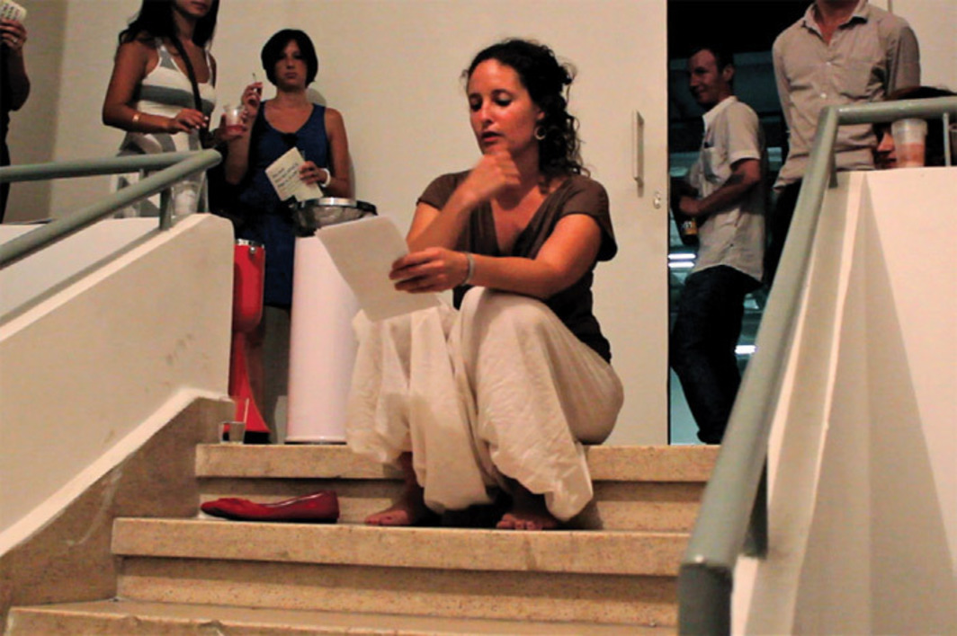Sarah Farahat, A Year in a Day, 2012. Performance view, Ashkal Alwan, Beirut, July 18, 2012.