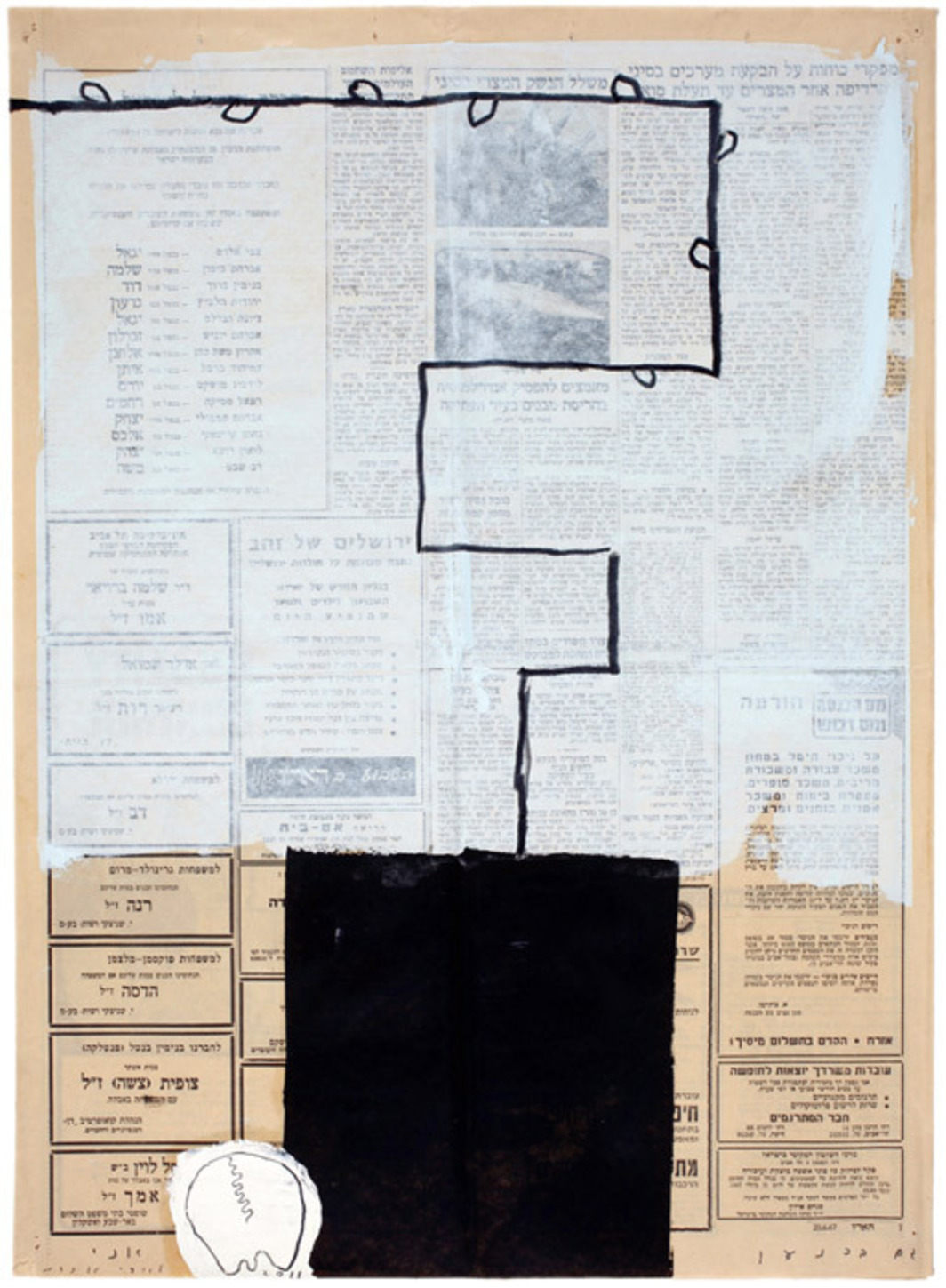 "Larry Abramson, 1967 (Ha'Aretz) (detail), 2011–12, oil, crayon, and graphite on newspaper, fifty-two sheets, each 20 1/2 x 16 1/2""."