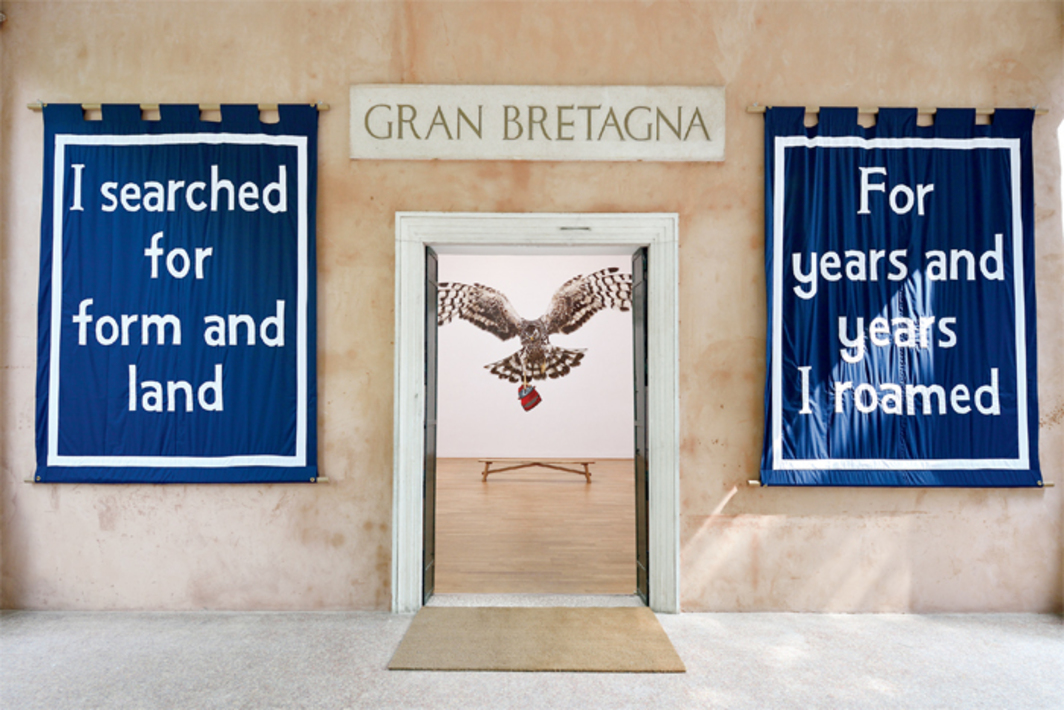 "View of Jeremy Deller's ""English Magic,"" 2013, British pavilion, Venice. Foreground: I searched for form and land for years and years I roamed, 2013. Background: A Good Day for Cyclists, 2013. Photo: Cristano Corte."