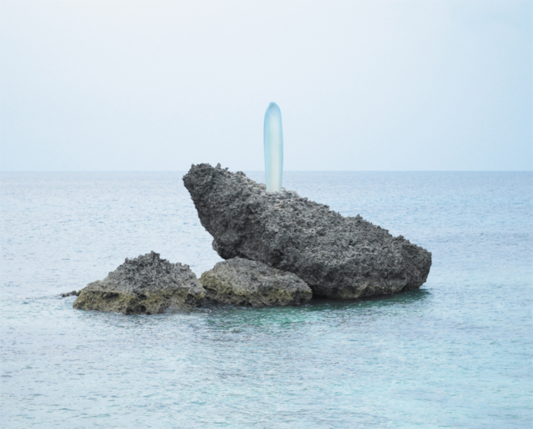 Mariko Mori, Sun Pillar, 2011, layered
