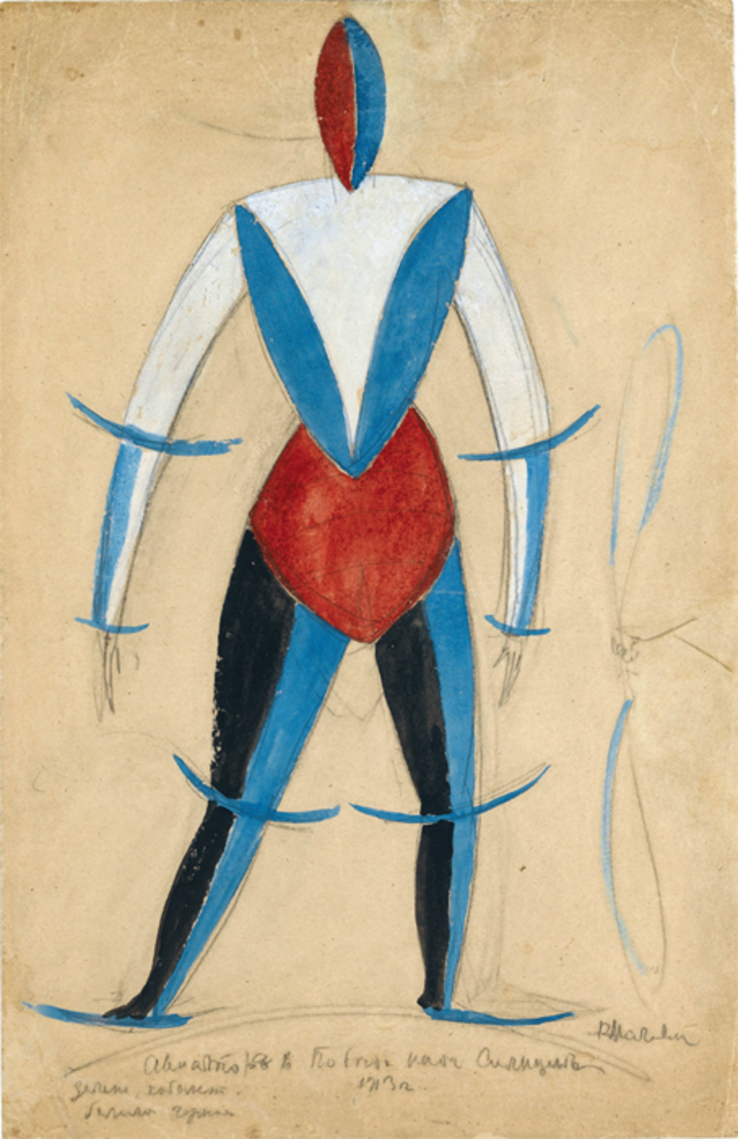 "Kazimir Malevich, Aviator in Victory over the Sun, 1930, gouache and pencil on paper, 24 5/8 x 16""."