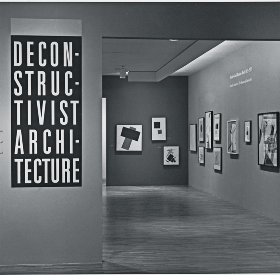 "View of ""Deconstructivist Architecture,"" 1988, Museum of Modern Art, New York."