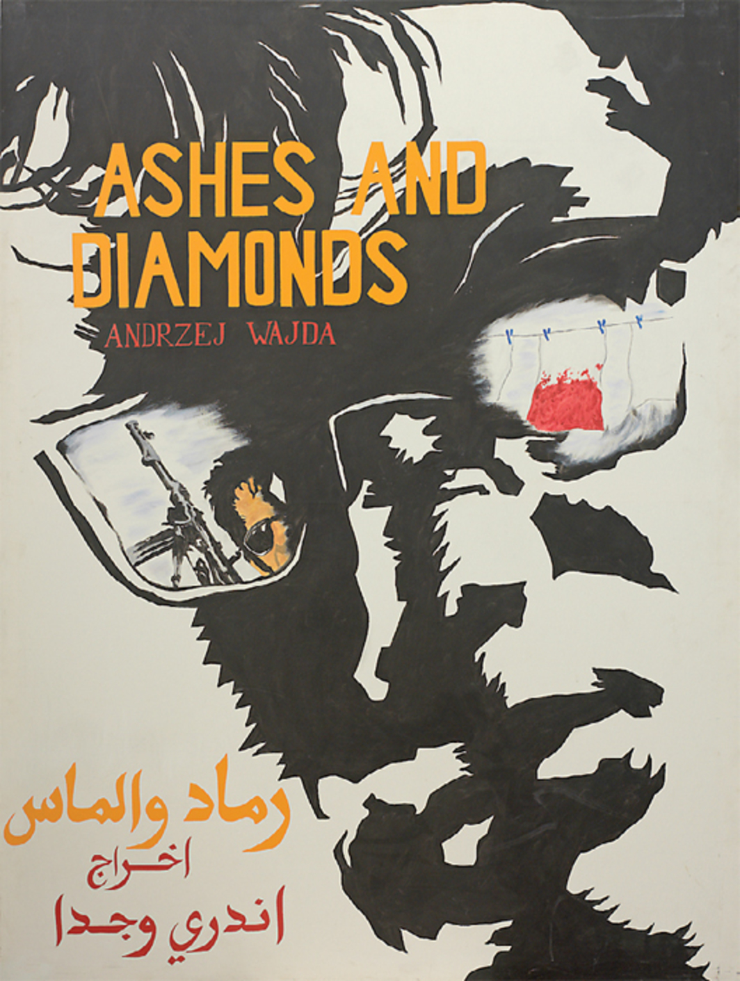 "Poster for Andrzej Wajda's 1958 film, Ashes and Diamonds, repainted by Said Mesfioui Ben Salam, 2011–12. From ""Yto Barrada."""