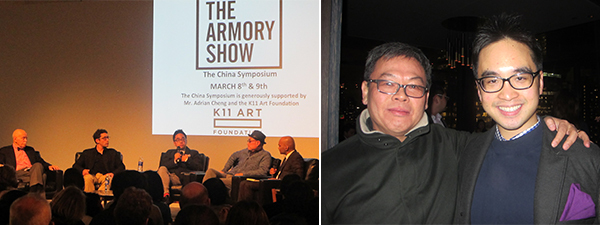 Left: Professor Jerome Cohen, Danwei director Jeremy Goldkorn, K11 Art Foundation chairman Adrian Cheng, Modern Media's Thomas Shao, and writer Reihan Salam. Right: Collector and Yuz Foundation founder Budi Tek and K11 Art Foundation chairman Adrian Cheng. (All Photos: Ali Pechman)