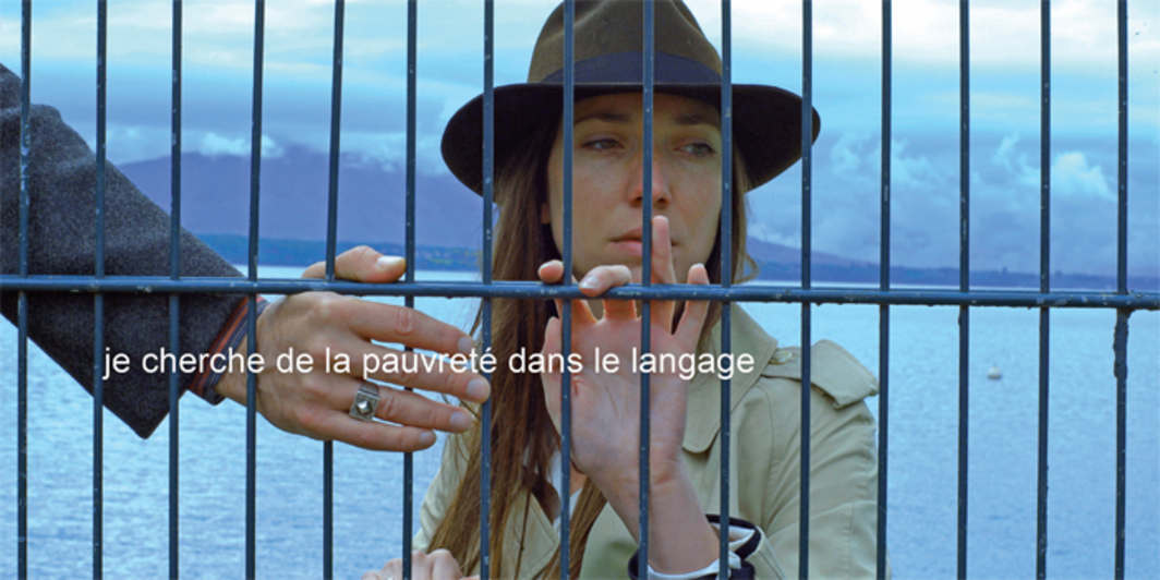 Jean-Luc Godard, Adieu au langage (Goodbye to Language), 2014, 3-D digital video, color, sound, 70 minutes. Josette (Héloise Godet).