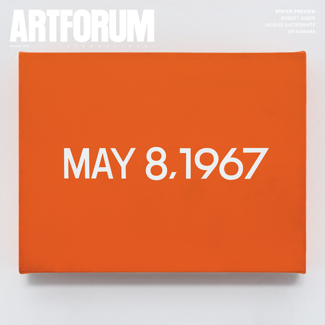 "Cover: On Kawara, MAY 8, 1967, 1967, acrylic on canvas, 10 x 13"". From the series ""Today,"" 1966–2013."
