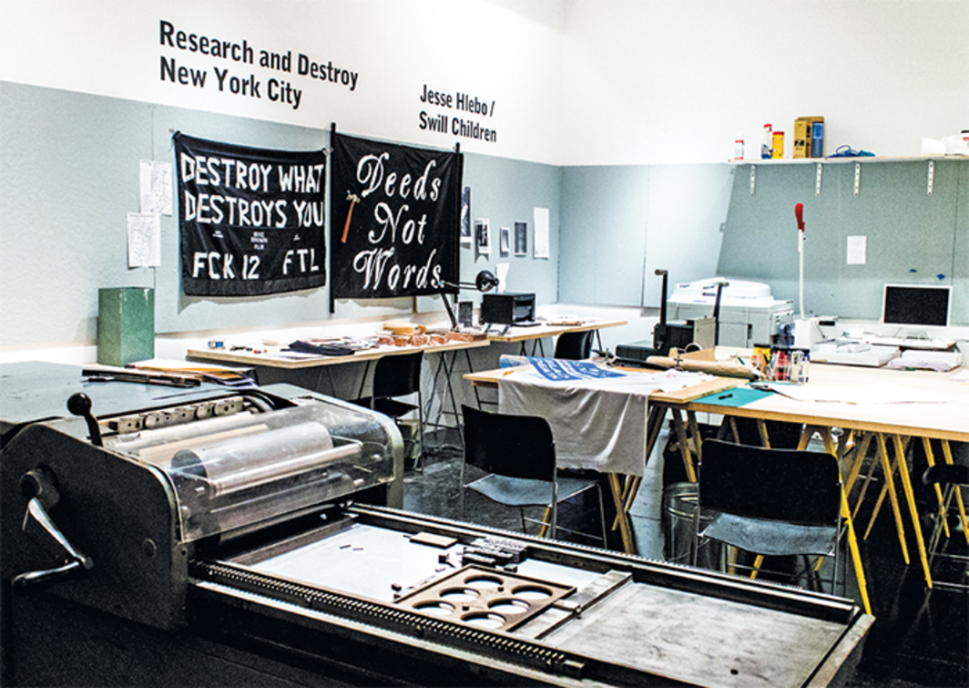 "View of ""Learn to Read Art: A Surviving History of Printed Matter,"" 2014–15."