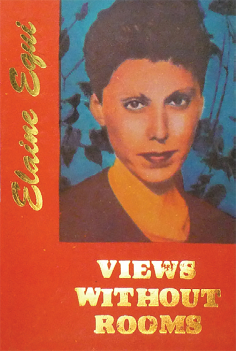 *Cover of Elaine Equi's _Views Without Rooms_* (Hanuman Books, 1989).