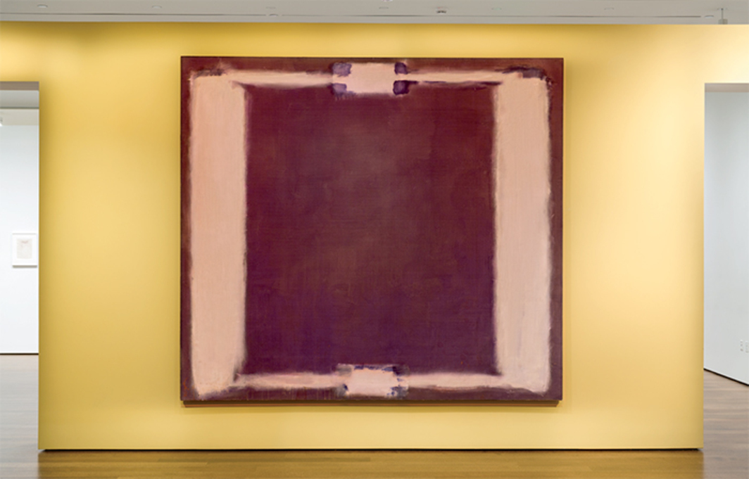 Mark Rothko, Panel Five (Harvard Mural), 1962, egg tempera and distemper on canvas. Installation view with colored digital projection, Harvard Art Museums, Cambridge, MA, 2015. Photo: Kate Lacey. © Kate Rothko Prizel and Christopher Rothko/Artists Rights Society (ARS), New York. © President and Fellows of Harvard College.