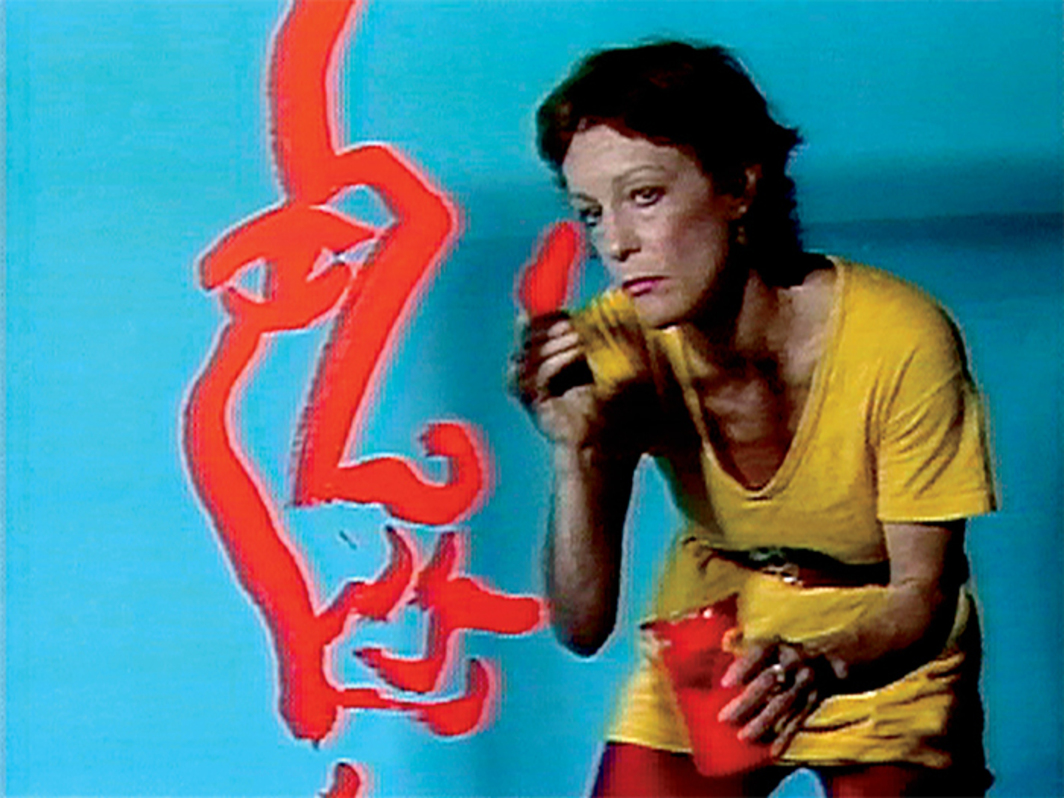 Joan Jonas, Double Lunar Dogs, 1984, 16 mm transferred to video, color, sound, 24 minutes 4 seconds. Photo: Electronic Arts Intermix (EAI), New York.
