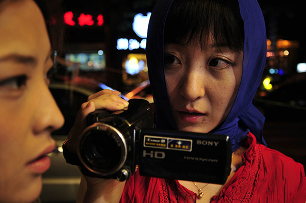 Yang Mingming, Female Directors, 2012, HD video, color, sound, 43 minutes.