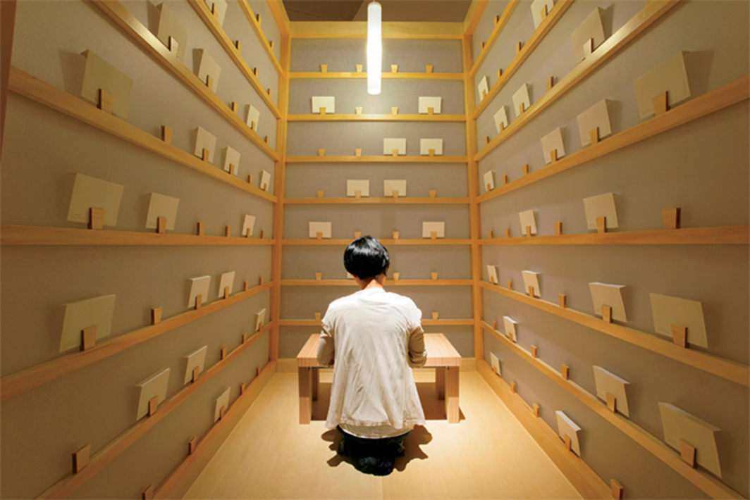 Lee Mingwei, The Letter Writing Project, 1998/2014, wooden booths, writing paper, envelopes. Installation view, Mori Art Museum, Tokyo. Photo: Yoshitsugu Fuminari.