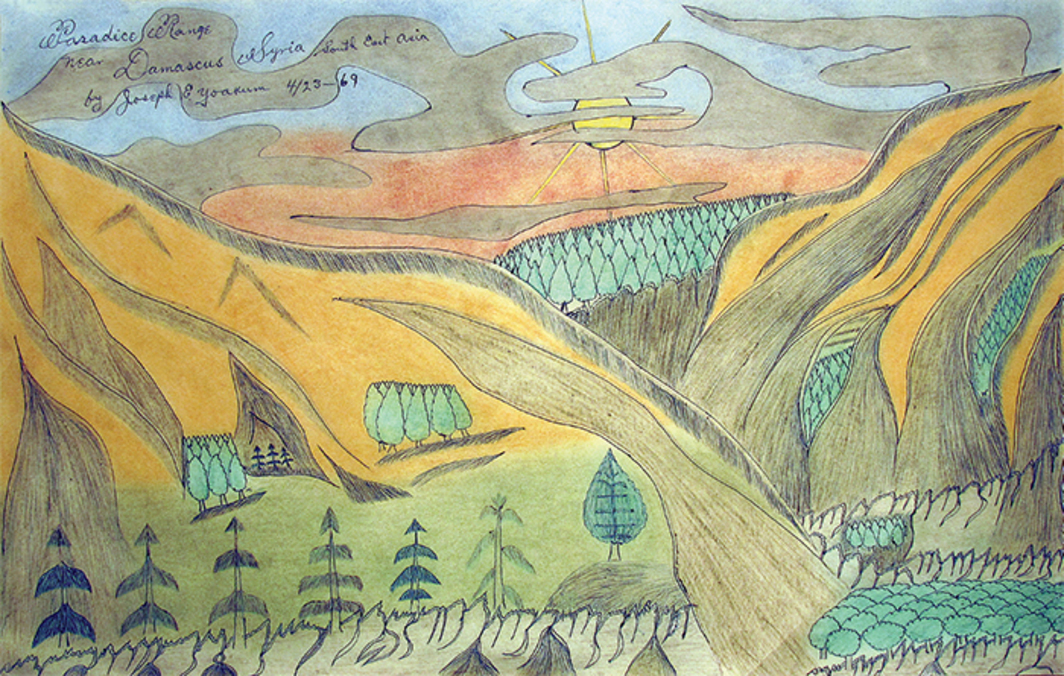 "Joseph Yoakum, Paradice Range near Damascus Syria South East Asia, 1969, pen and colored pencil on paper, 12 × 19""."