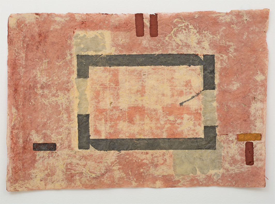 "Antonio Dias, Demarcando território (Demarcating Territory), 1982, mixed media on Nepalese paper, 21 3/4 × 34 3/4""."