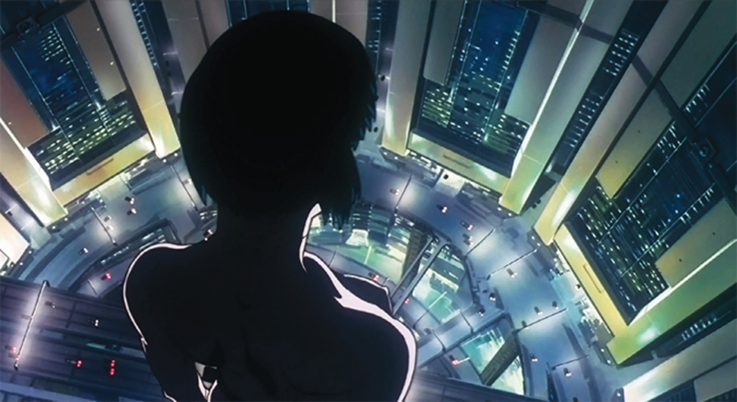 Mamoru Oshii, Ghost in the Shell, 1995, 35 mm, color, sound, 82 minutes.