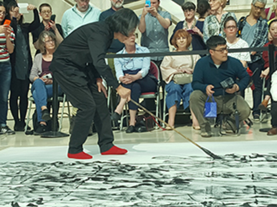Wang Dongling performance at the British Museum