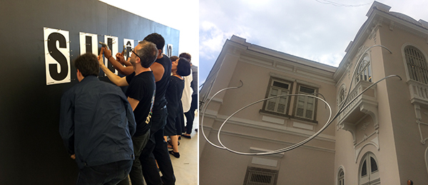 Left: Artist Lenora de Barros's performance at Jacaranda. Right: Iole de Freitas's installation at Jacaranda.