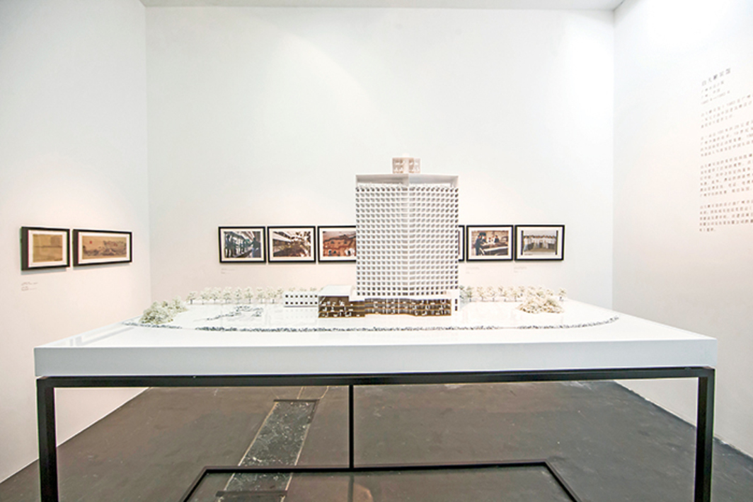"View of ""Accommodating Reform: International Hotels and Architecture in China, 1978–1990,"" 2016, Ullens Center for Contemporary Art, Beijing."