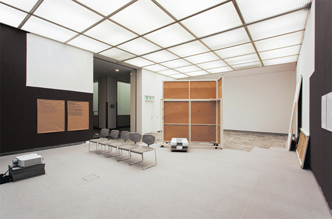 "View of ""Discordant Harmony,"" 2015–16, Hiroshima City Museum of Contemporary Art. Photo: Kazuhiro Uchida."