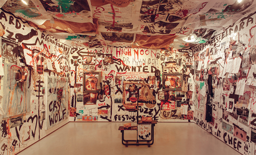 Jonathan Meese, Fort d'EVOLUTIONSKNOXOZ de ZARDOZEDADADDY 2 (ERZ JOHNNY WAYNE IS DADDY COOLISMEESE), 2016, mixed media. Installation view. Photo: Stan Narten.