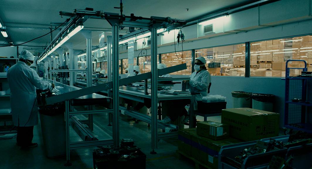 Eduardo Williams, The Human Surge, 2016, 16 mm, Super 16, and HD video, color, sound, 97 minutes.