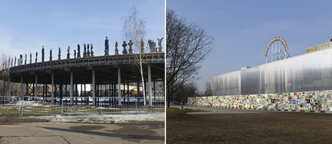Left: Artist Alexander Shishkin-Hokusai's commission on the Garage's former building in Gorky Park. Right: Ugo Rondinone's installation outside the Garage.