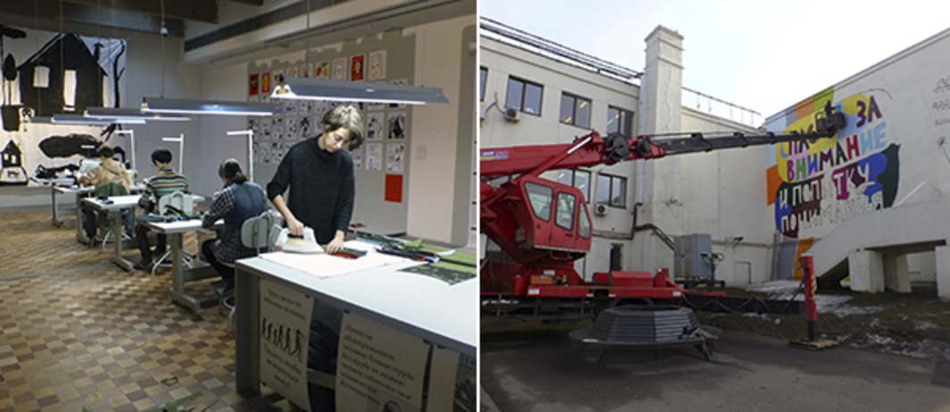Left: Artist Shvemy Sewing Cooperative's performance, Twelve-Hour Work Day. Right: Artist Kirill Kto's work-in-progress at Gorky Park.