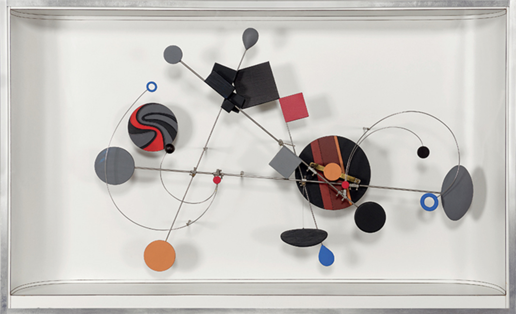 "Abraham Palatnik, Objeto Cinético KK - 9ª (Kinetic Object KK - 9ª), 1966/2009, wood, Formica, steel, motor, 24 × 38 5/8 × 6 5/8"". From the series ""Objetos Cinéticos"" (Kinetic Objects), 1964–."