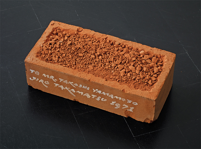 "Jiro Takamatsu, Oneness of Brick, 1971, paint on brick, 2 3/8 x 8 1/2 x 4"". © The Estate of Jiro Takamatsu."