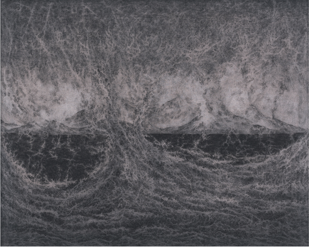 "Minam Apang, Untitled, 2017, charcoal on cotton, 28 1/4 × 35 1/4""."